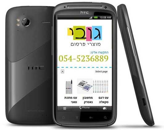 iphone-design-532x422