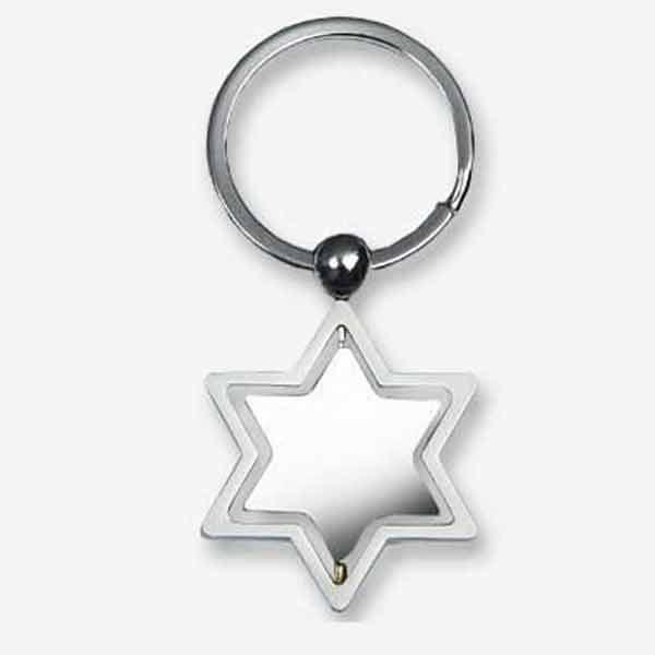 מחזיקי מפתחות מגן דוד