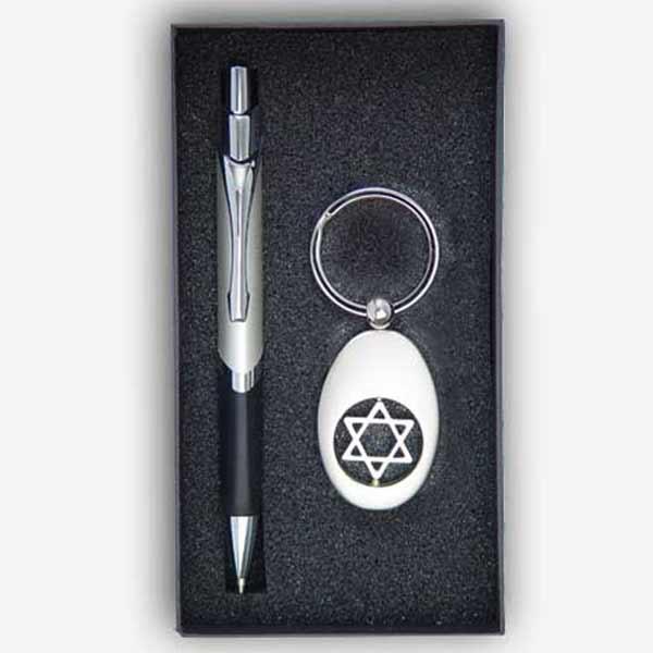 עט ומחזיק מפתחות