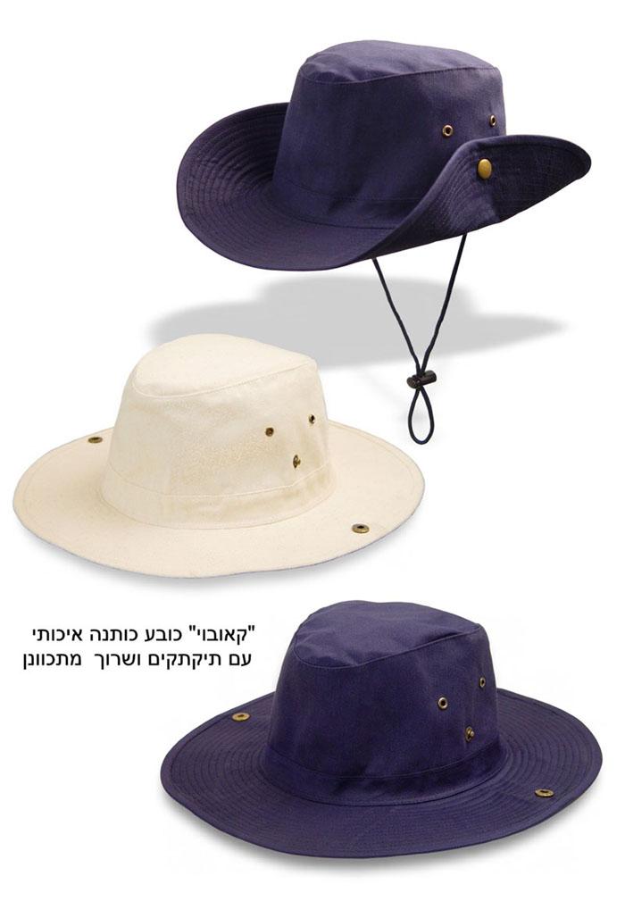 כובע קאובוי עם הדפסה