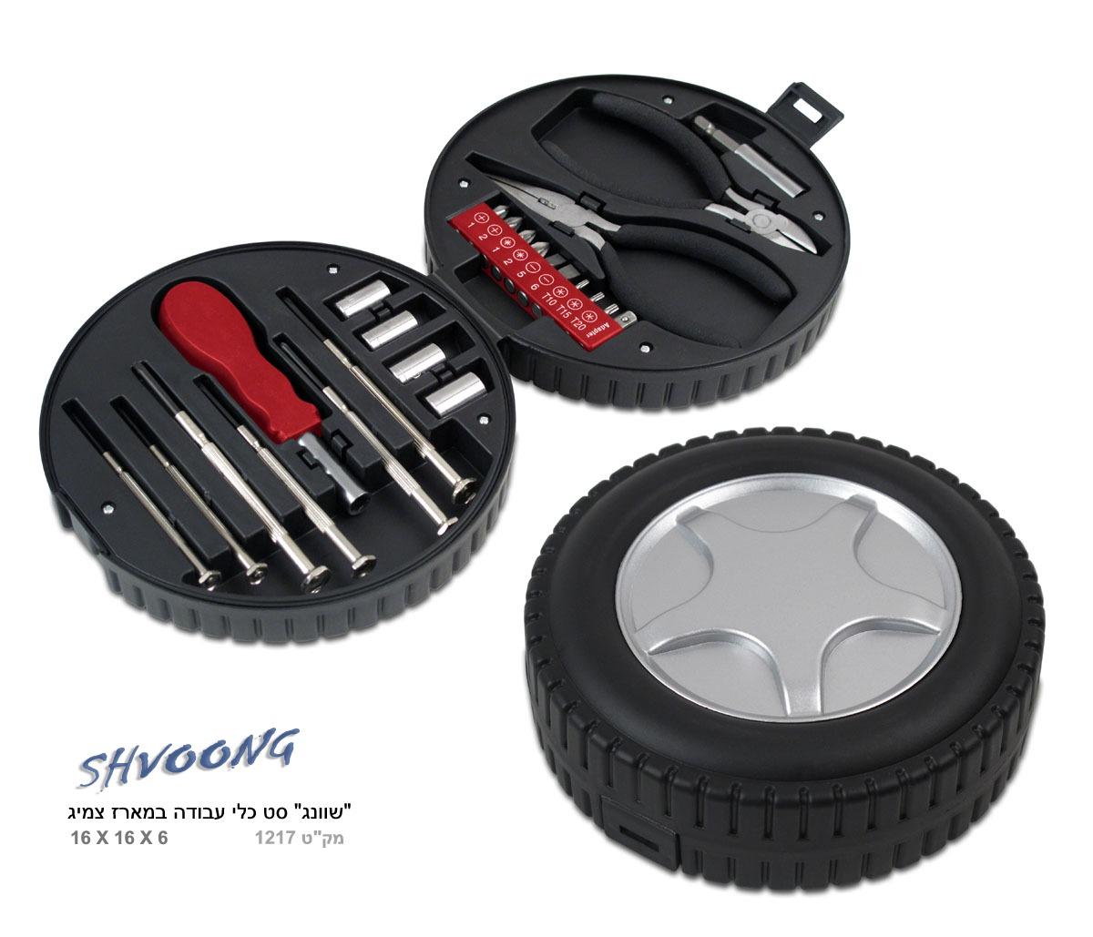 סט כלים בצורת גלגל